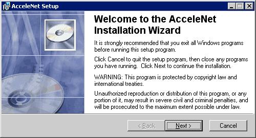 Спутниковый Интернет StarBlazer – настройка акселератора трафика AcceleNet
